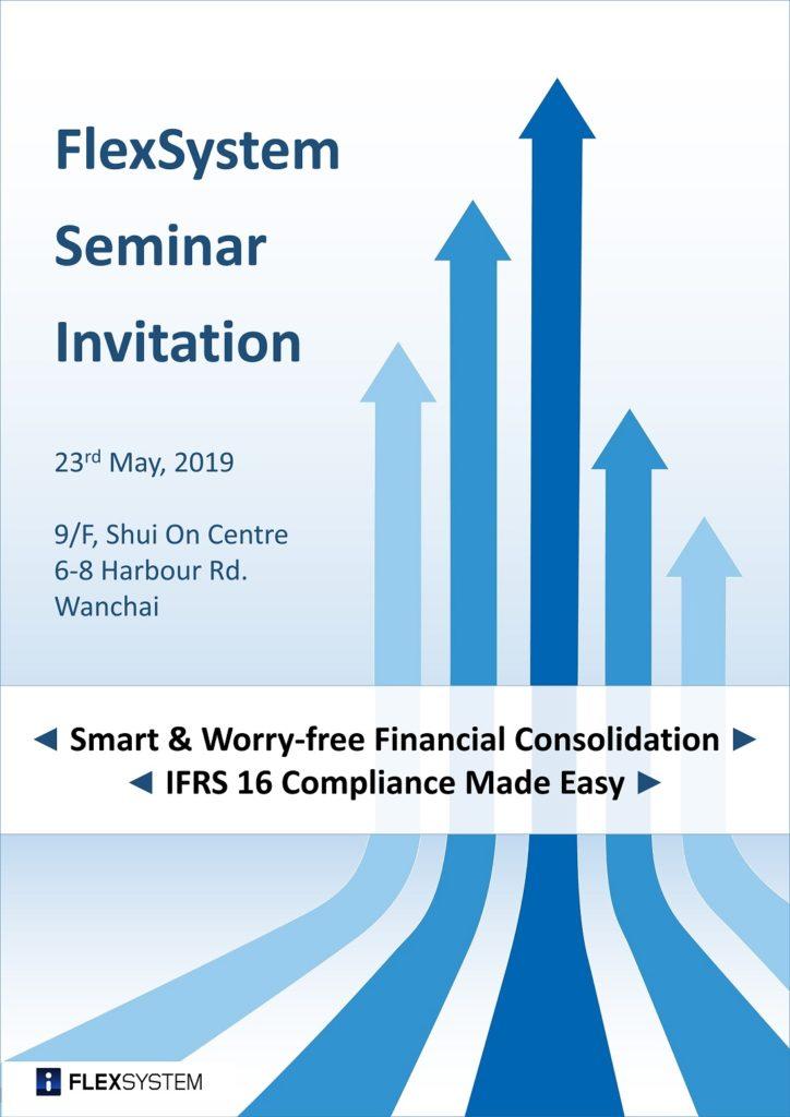 20190523 FCS IFRS Seminar A3